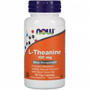Now Foods, L-теанин, 100 мг, 90 растительных капсул