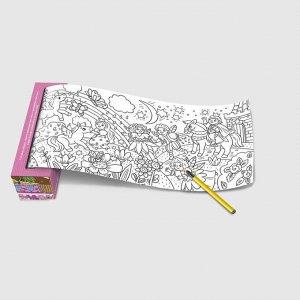 Раскраска-рулон для девочек