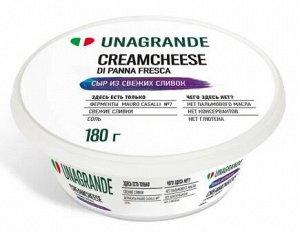 Кремчиз №1 «Ungrande», 70% 0,18 кг.