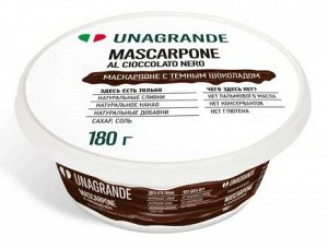 "Маскарпоне с шоколадом ""Unagrande Per Bambini"" 50% 0,18 кг."
