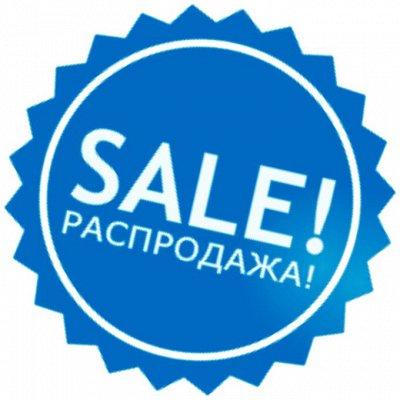 Тайский супермаркет! Мега-дешево! Мега-ассортиментище! — МЕГА ДЕШЕВО! Распродажное! — Пасты