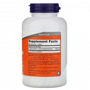 Now Foods, L-лизин, 500 мг, 250 таблеток