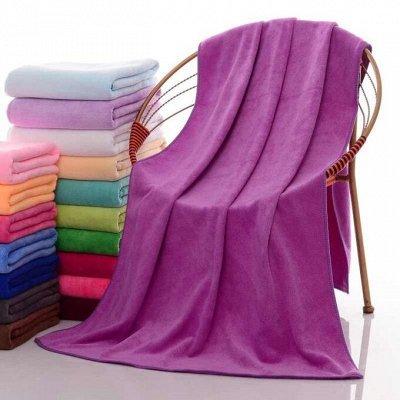 Постельное белье премиум класса! Акция на подушки! — Полотенце микрофибра — Полотенца