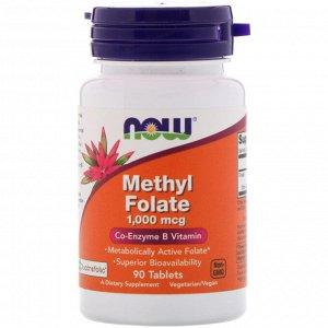 Now Foods, Метилфолат, 1000 мкг, 90 таблеток
