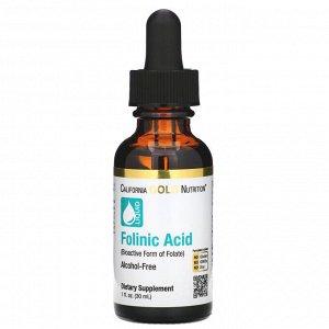 California Gold Nutrition, Фолиновая кислота, без спирта, 30 мл (1 жидк. унция)