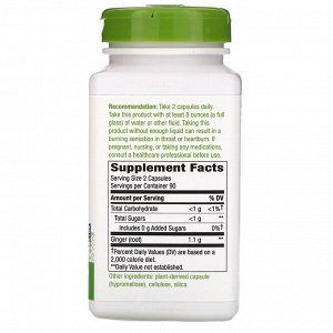 Nature&#x27 - s Way, Корень имбиря, 550 мг, 180 вегетарианских капсул