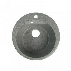 Мойка кухонная из камня MARRBAXX Виктори Z30Q8, d=475мм, темно-серая