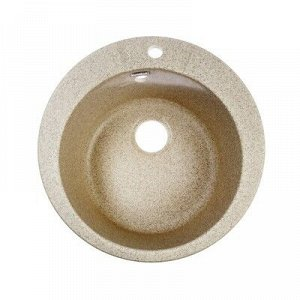Мойка кухонная из камня ZETT lab. 5/Q5, d=495 мм, матовая, песочная