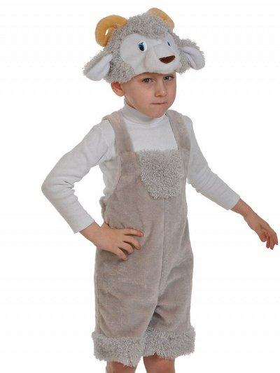 Карнавальные костюмы. Мультяшные, новогодние, сказочные 👘 — Серия Плюш-ткань: животные 3-6 лет — Карнавальные товары