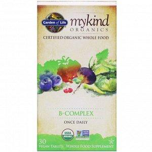 Garden of Life. MyKind Organics. комплекс витаминов группыB. 30таблеток растительного происхождения