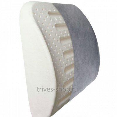 Бандажи, ортезы, массажёры, стельки Тривес — Подушки ортопедические для различных частей тела — Ортопедические подушки