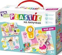 "Пластик на липучках  ""Мой дом""  10KOR PLASTIC"
