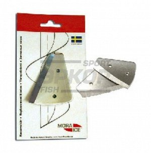 Ножи для ледобура Mora Ice Expert 130 мм