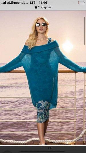 Платье-Италия -TW*IN-SE*T лето 2020 +таможня -размер - 46-48