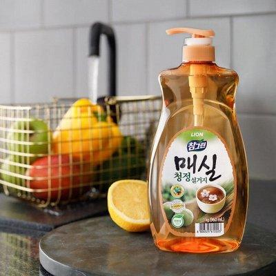 Новинки бытовой химии Япония, Корея и Тай. — Средства для посуды, овощей и фруктов Корея! — Для посудомоечных машин