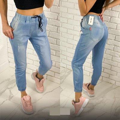 Трикотаж и джинса для всей семьи! Супер цена на кардиганы — Ассорти для всей семьи!!! Уже во Владивостоке — Одежда