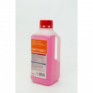 ЖМС Чистодез (1л) Дезинфицирующее моющее средство (для всего, в т.ч. ЯИЦ)