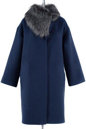 *Пальто женское утепленное. Цвет  Бордо