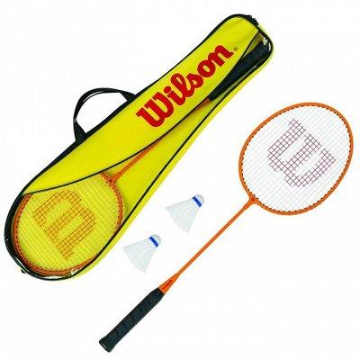 Эркор - 93 Все для спорта и отдыха на природе — Теннис, бадминтон, баскетбол — Виды спорта