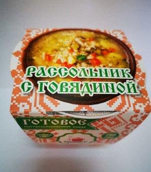 """Суп """"Рассольник"""""""