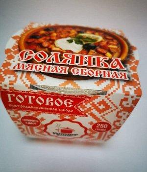"""Суп """"Солянка мясная"""""""