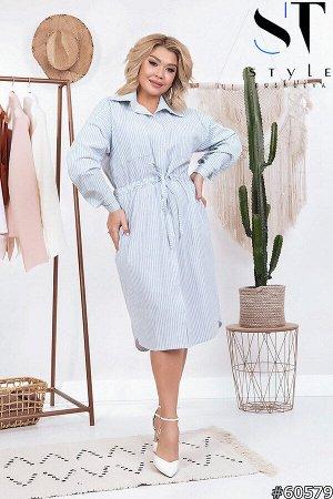 Платье-рубашка 60579