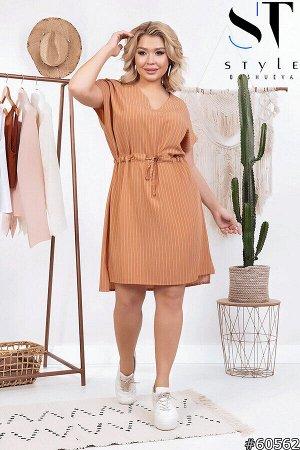 Платье 60562