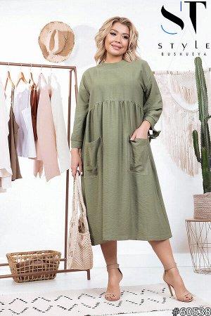 Платье 60538