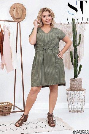 Платье 60563
