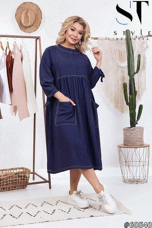 Платье 60540
