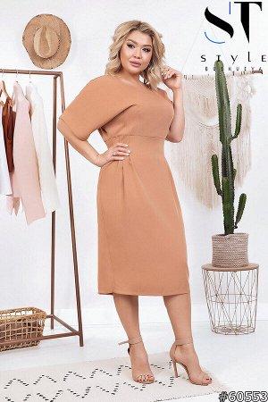 Платье 60553
