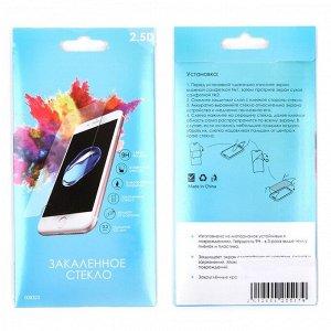 Защитное стекло для Samsung Galaxy E7 0.3 mm, арт.008323