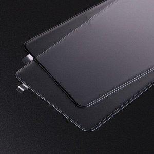 Защитное стекло для Samsung Galaxy S10 Plus на полный экран, арт.008742