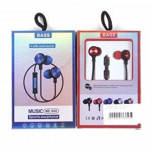 Наушники ME-666 3.5 mm с микрофоном, арт.011225