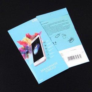 Защитное стекло для Samsung Galaxy J4 Core 0.3 mm, арт.008323
