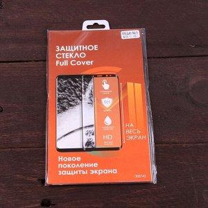 Защитное стекло для Samsung Galaxy Note 10 Plus на полный экран, арт.008742