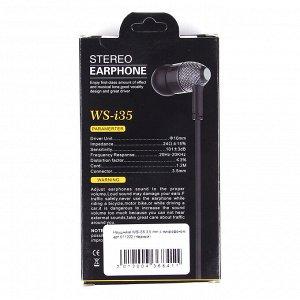 Наушники WS-i35 3.5 mm с микрофоном, арт.011222