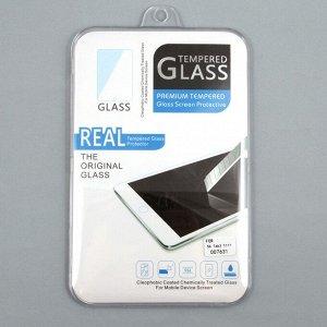 Защитная пленка-стекло для Samsung T110/T111 Galaxy Tab 3 lite 7.0, арт.007631