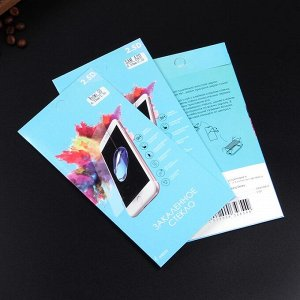 Защитное стекло для Samsung Galaxy M30 0.3 mm, арт.008323