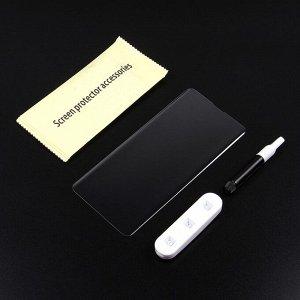 Защитное стекло с жидкостью для Samsung Galaxy S10, арт.010818