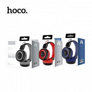 Беспроводные наушники Hoco W16, арт.010642