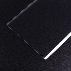 Защитное стекло с жидкостью для Samsung Galaxy Note 10, арт.010818