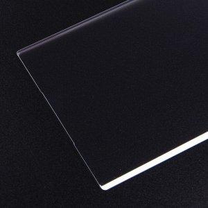 Защитное стекло с жидкостью для Samsung Galaxy Note 10 Plus, арт.010818