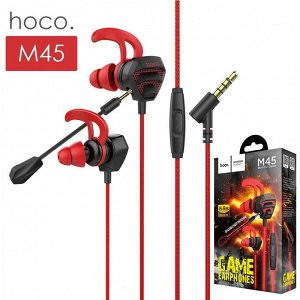 Наушники с микрофоном Hoco M45 3.5 mm, арт.010631