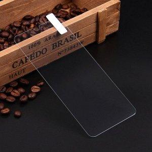 Защитное стекло для Samsung Galaxy M20 0.3 mm, арт.008323