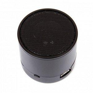 Портативная колонка S10 Beatbox mini bluetooth speaker, арт.006511