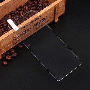 Защитное стекло для Samsung Galaxy A80 0.3 mm, арт.008323