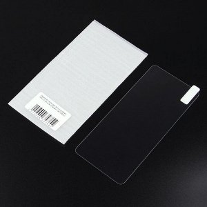 Защитное стекло для Samsung Galaxy A80 0.3 mm в тех.упаковке, арт.008323
