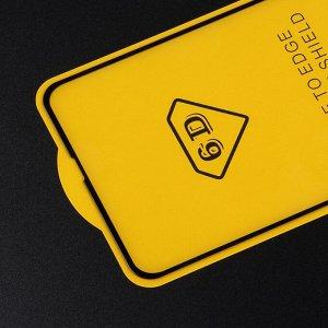 Защитное стекло Full Glue для Samsung Galaxy A60 на полный экран, арт.010630