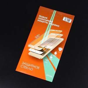 Защитное стекло Full Glue для Samsung Galaxy A2 Core на полный экран, арт.010630
